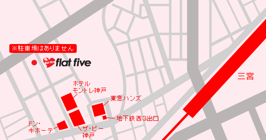 flat-fivemap