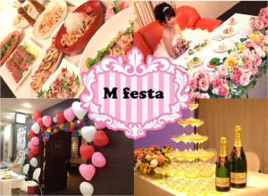 mfesta1活パーティー婚活大阪