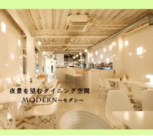 moden3