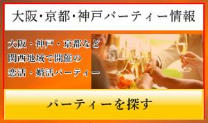 sozai_001