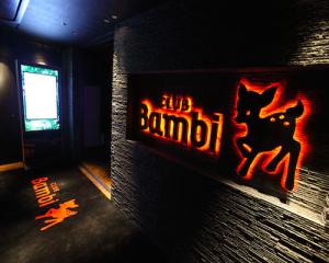 2CLUB Bambi