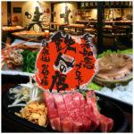 金本知憲がプロデュースしている大阪梅田の鉄板焼き・お好み焼き「鉄人の店」でカジュアル婚活パーティー♪