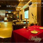 神戸アクアレストラン婚活パーティー「cafe restaurant EAU (オー)」の行き方アクセス