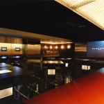 京都三条ダイニングラウンジ婚活パーティー「PLATINUM(プラチナム)」の行き方アクセス