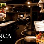 神戸スペインバル婚活パーティー「Taberna Trinca-タベルナ トリンカ」の行き方アクセス