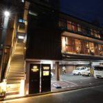 京都河原町 一軒家ダイニング婚活パーティー「タビヤ(TABIYA)」の行き方アクセス
