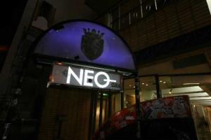 1心斎橋 CLUB NEO