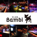心斎橋アメリカンなナイトクラブ婚活パーティー「CLUB Bambi」の行き方アクセス