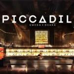 梅田劇場型エンターテインメント婚活パーティー「Club Piccadilly Umeda Osaka」の行き方アクセス