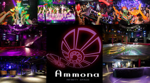 anmona