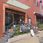 レンガ造りレストラン婚活パーティー「イル アルバータ 神戸店(IL Alberta)」の行き方アクセス